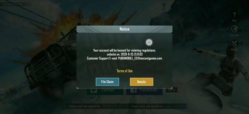 How To Unban BGMI Account ID