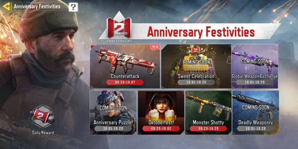 Sweet Celebration Event in Call of Duty